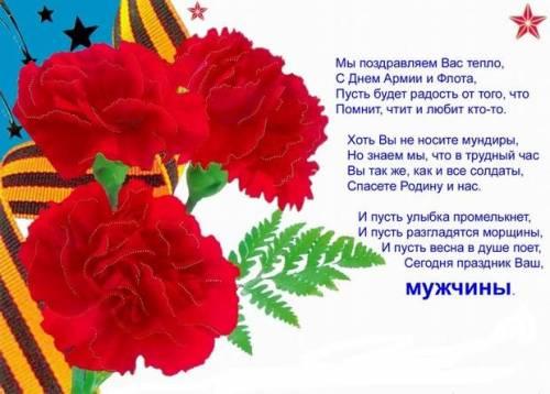 Христианские открытки киев