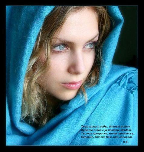 Фото приколы женщины: